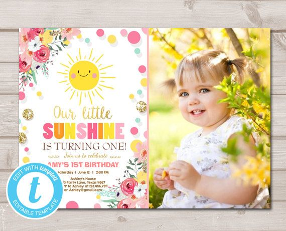 This Item Is Unavailable Etsy Sunshine Birthday Parties Sunshine Birthday Sunshine First Birthday
