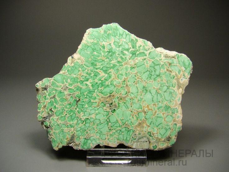 Варисцит МесторождениеUtahlite claim, Lucin District, Pilot Range, Box Elder County, Utah, USA