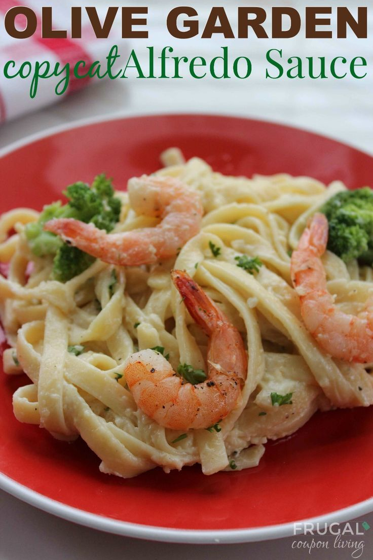 Copycat Olive Garden Alfredo Sauce Recipe on Frugal Coupon Living. This and other Copycat Recipes and Dinner Entree Ideas on Frugal Coupon Living.