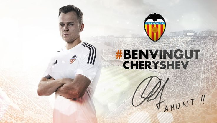Denis Cheryshev moves to Valencia on loan from Real Madrid