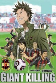 Giant Killing Episode 26. After years of poor performances for several years in the Japanese professional football league, East Tokyo United (ETU) hire the eccentric Takeshi Tatsumi as manager to try to return this small Tokyo club to its former glory days.