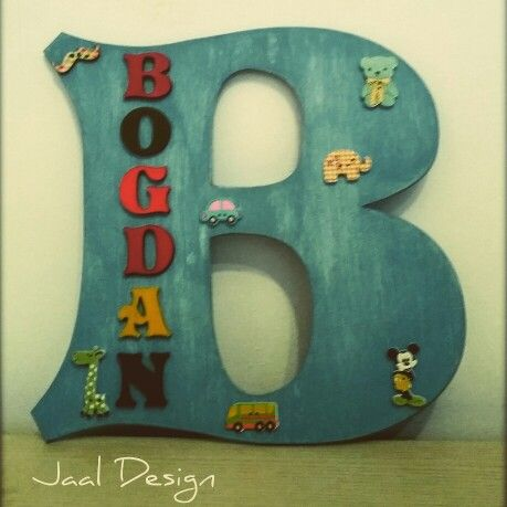 Woods sign decoration for kids rooms
