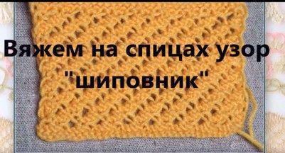 """<img src=""""http://avtrik.ru/images/1_031e08va.jpg""""align=""""left""""> Сам узор для меня что называется """"боевой"""". Он один из любимых и я  постоянно его использую. В ролике несколько фотографий своих работ я разместила. Но вязала я им не только одежду, но и аксессуары, например шали. В видео у меня пряжа объёмная. Я взяла """"Юнити Лайт"""" 200м в 100г,"""