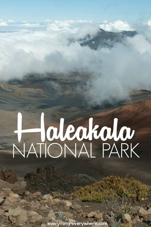 Located just one island over from Hawai'i Volcanoes National Park on the island of Maui, Haleakala is Hawaii's second national park. Haleakala is a dormant volcano which reaches over 10,023 ft (3,055 m) above sea level.
