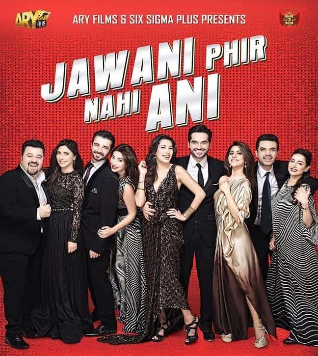 First look of Jawani Phir Nahi Ani 2 revealed #jpna #jpna2 #jpna2 #lollywood #lollywoodclub #lollywoodworld #lollywoodlife #lollywoodreport #pakistanis #pakistanistyle #pakiatanicelebrities