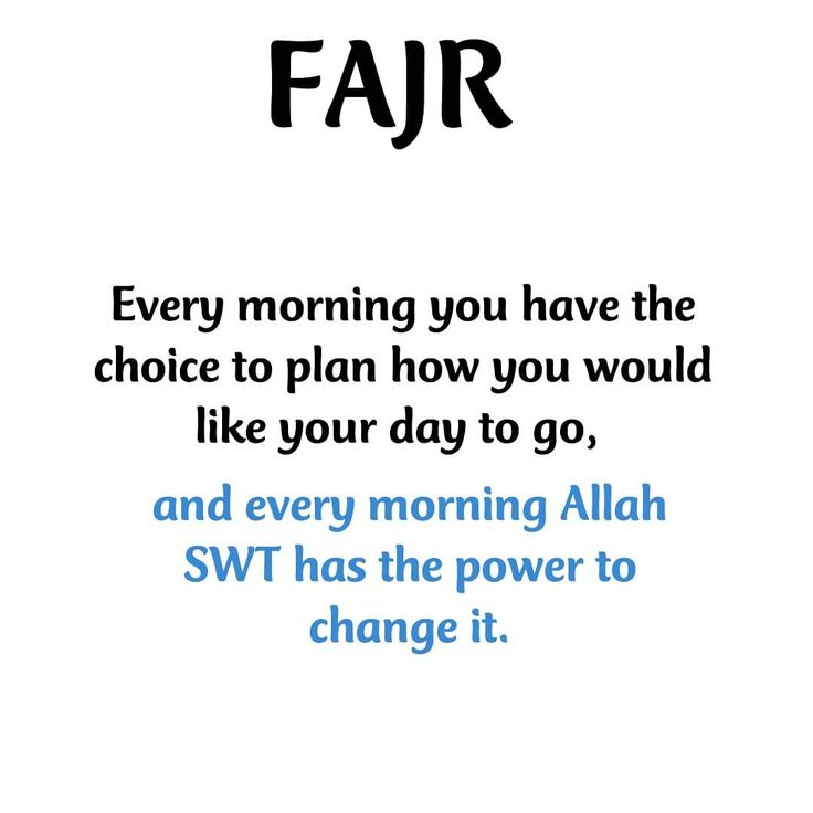 96 Best Fajr Salaah Images On Pinterest