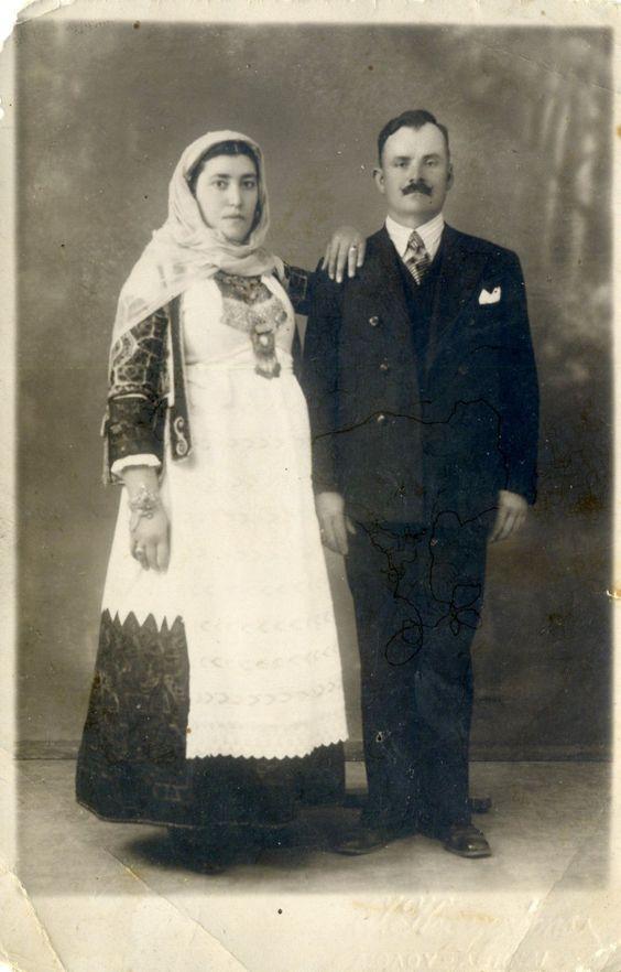 GREECE. Man & wife in local dress of Attica. PHOTO KALLIGERIS. www.ebay.com