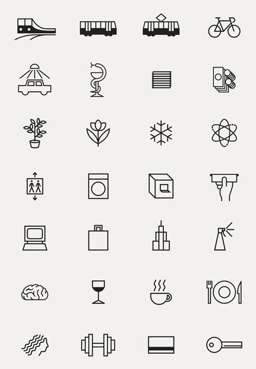 #icons I like the one in the lower left- does that mean bacon hair?