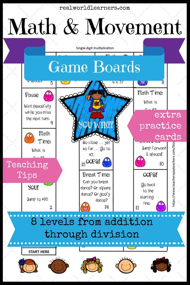 Math Game Boards for addition through division | Math skills, Game ...