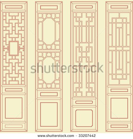 China Pattern Stock Photos, Images, & Pictures | Shutterstock