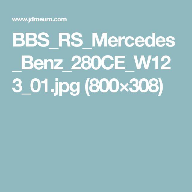 BBS_RS_Mercedes_Benz_280CE_W123_01.jpg (800×308)