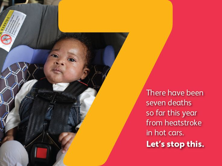 Seven kids have died from heatstroke in hot cars this year. We need your help to spread the word to prevent more tragedies.
