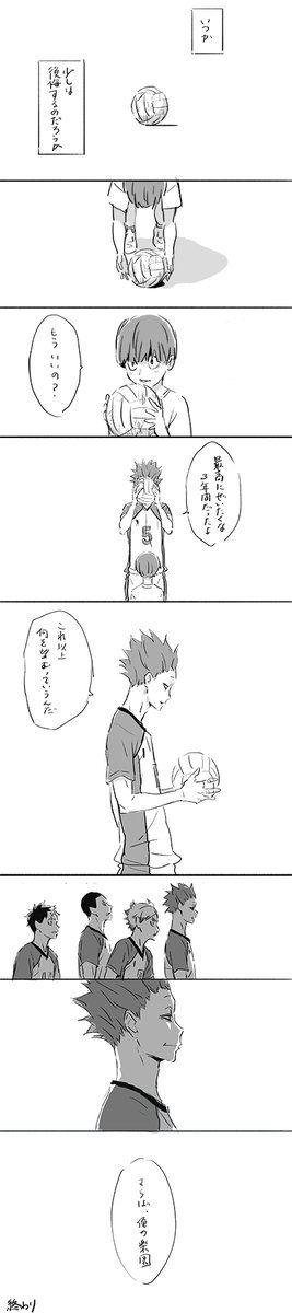 mushi(@__harano)さん | Twitter