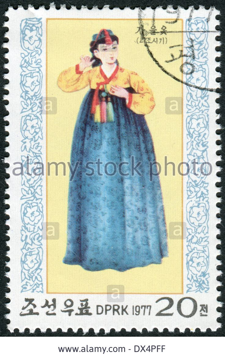 NORTH KOREA - CIRCA 1977: Postage stamp printed in North Korea, shows autumn national dress of Li Dynasty, circa 1977 Stock Photo