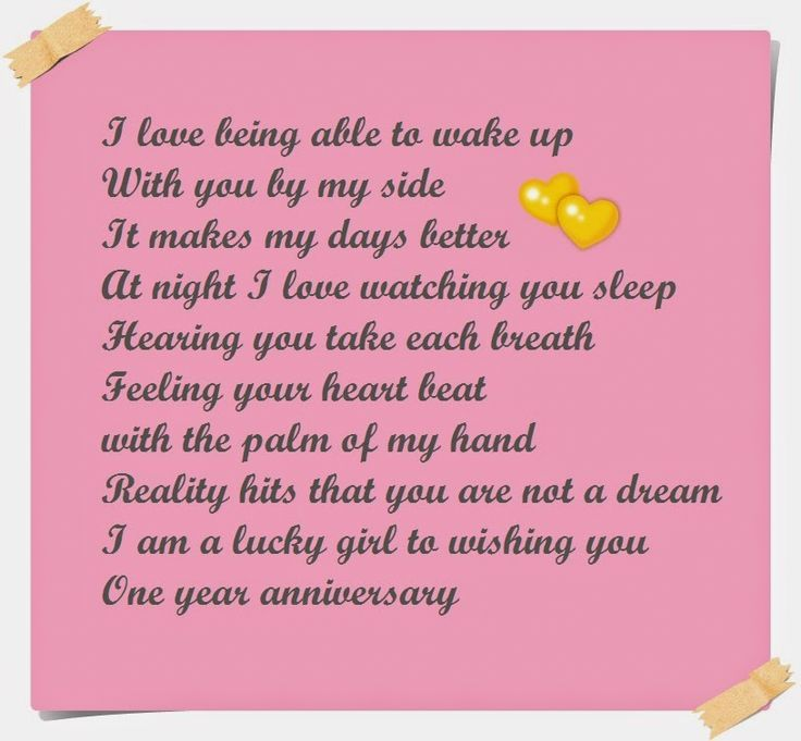 Image result for 11 year anniversary poem