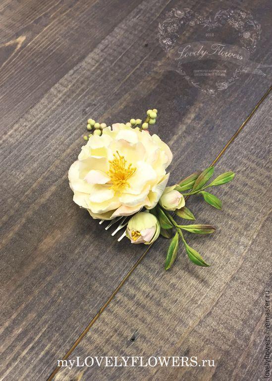 Купить Цветы для прически из полимерной глины - авторская ручная работа, бежевый, полимерная глина, розы