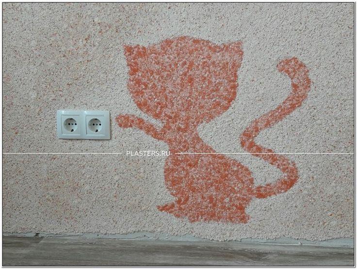 Долго выбирали #отделочный_материал для #ремонта #детской  с точки зрения #экологичности. Увидели у родственников на #стенах  #шелковую_штукатурку #SILK_PLASTER, поняли - это именно то, что мы так долго искали.  https://www.plasters.ru/info/design-ideas/aktsiya_remont_povod_dlya_tvorchestva/galaktionova_oksana/