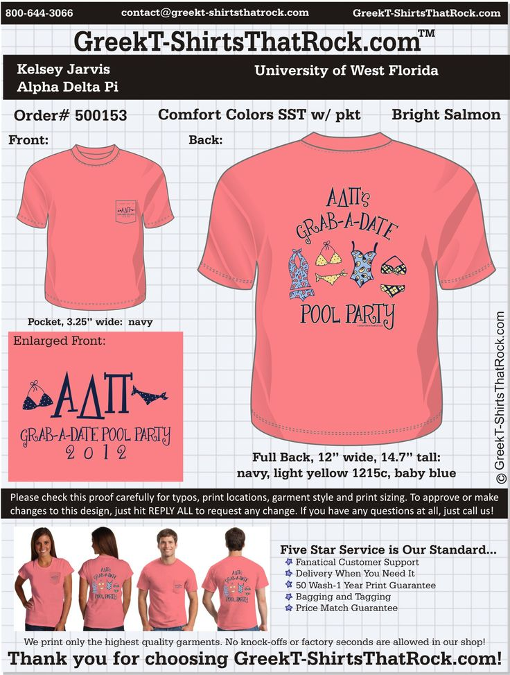 1401 Best Srat Shirts Images On Pinterest Greek Shirts