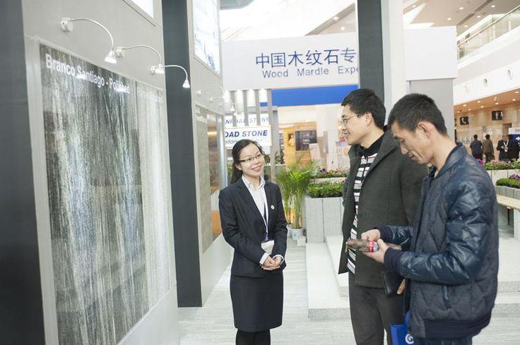 CHINA XIAMEN INTERNATIONAL STONE FAIR