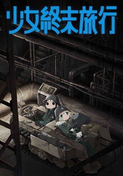 AhOnimex: Shoujo Shuumatsu Ryokou Episode 7 Subtitle Indones...