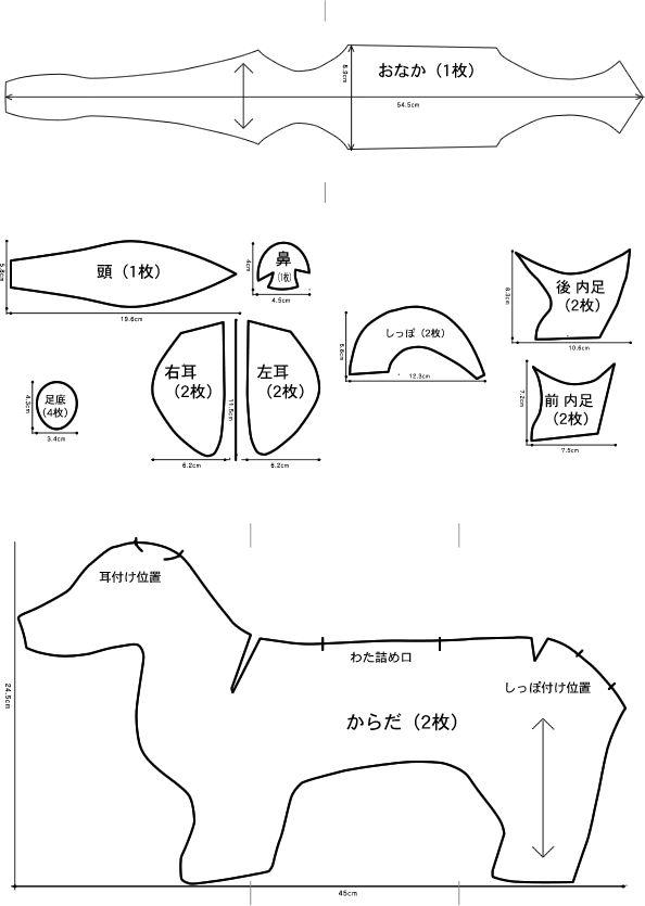 dachshund template