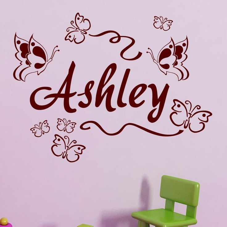 CUSTOM PERSONALIZED BOY GIRL CHILD NAME BUTTERFLIES Vinyl Wall Decal Sticker #SpiffyDecals #RemovableVinylWallDecals