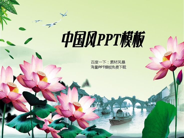 Financial PPT templates powerpoint #PPT# background image PPT material library PPT PPT templates ppt background ppt background ppt back powerpoint ★ http://www.sucaifengbao.com/ppt/shangwu/