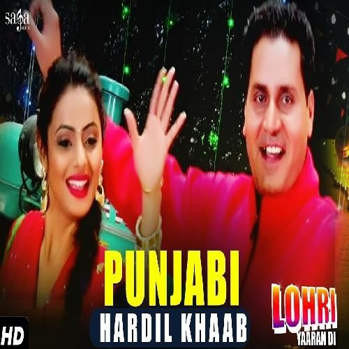 Punjabi Is The Single Track By Singer Hardil Khaab.Lyrics Of This Song Has Been Penned By Raju Modikalan & Music Of This Song Has Been Given By DJ Rax.