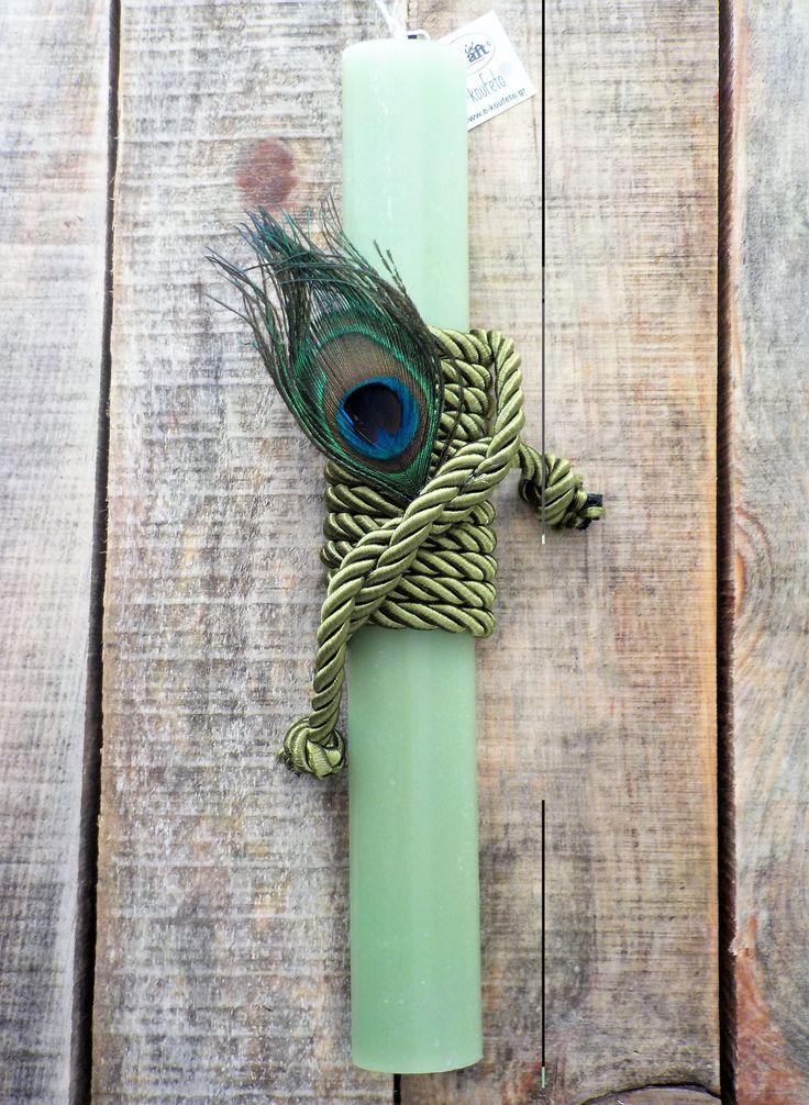 """Λαμπάδα """"peacock feather"""""""