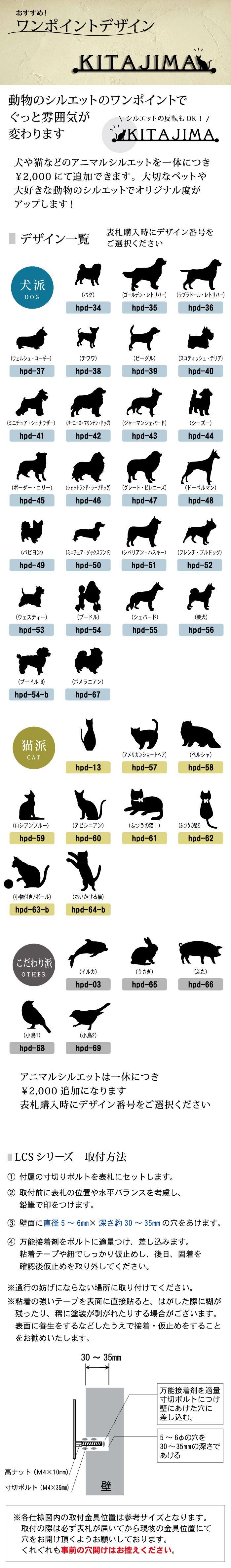 【当店人気NO1】ナチュラル感がおしゃれなステンレス表札です。表札 ステンレス【まるでカフェ看板・おしゃれな切り文字】猫・犬プラス可 戸建 ステンレス表札 アイアン風 アルファベット 玄関  英語 お