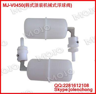 X100pcs / много MJ-V0450 микро Fishdom жуткий всплеск поплавковый клапан
