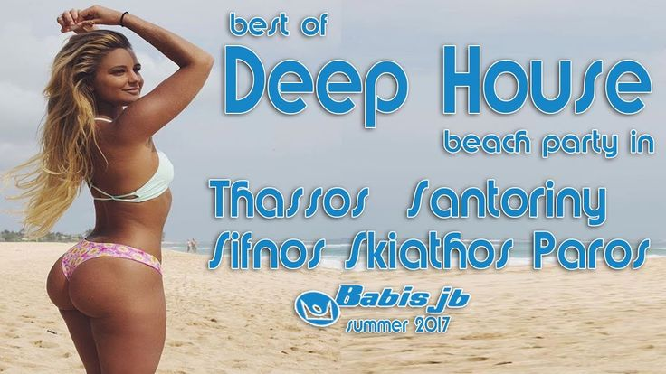 Best of Deep House beach party in Thassos,Santoriny,Sifnos,Skiathos,Paro...