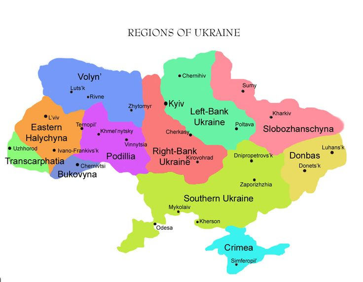 78 best Ukraine not Russia images on Pinterest  Ukraine Russia
