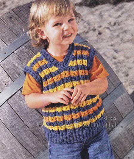 детский полосатый жилет