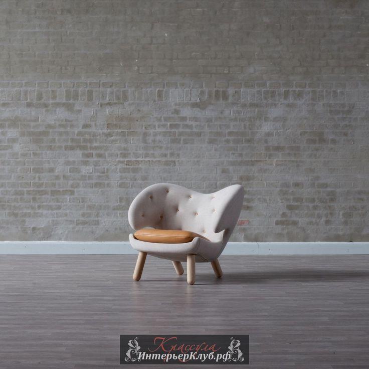 Кресло Пеликан, разработан дизайнером Финн Джул в 1940 году