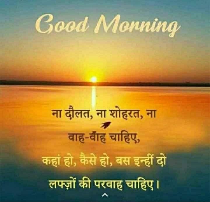Twitter Good Morning Quotes Morning Quotes Morning Wishes Quotes
