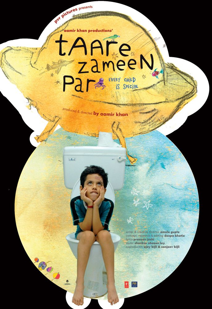 my favourite movie taare zameen par Web assignments short essay on my favourite movie taare zameen par do my admission essay me writing home work386 words essays on my favorite film article shared by ravi.