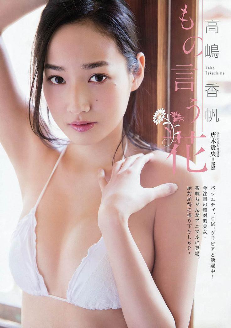 Kaho Takashima - Young Animal Mags 2015 No8