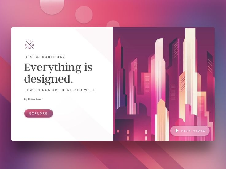 Everything Is Designed | Website Header