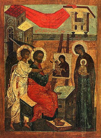 St. Luke the Evangelist - Christian tradition holds that he was the first iconographer.