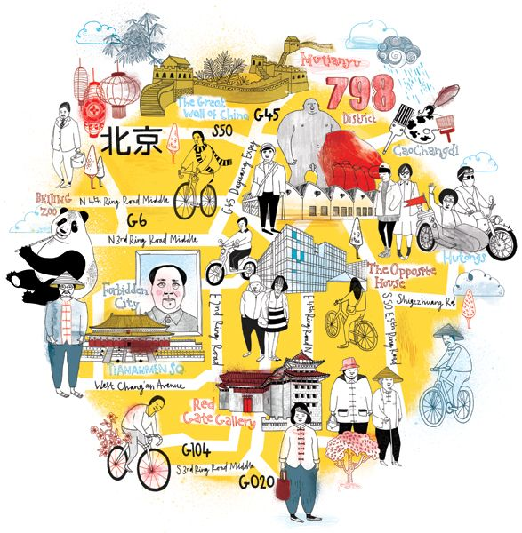 National Geographic map of Beijing. #illustration #map