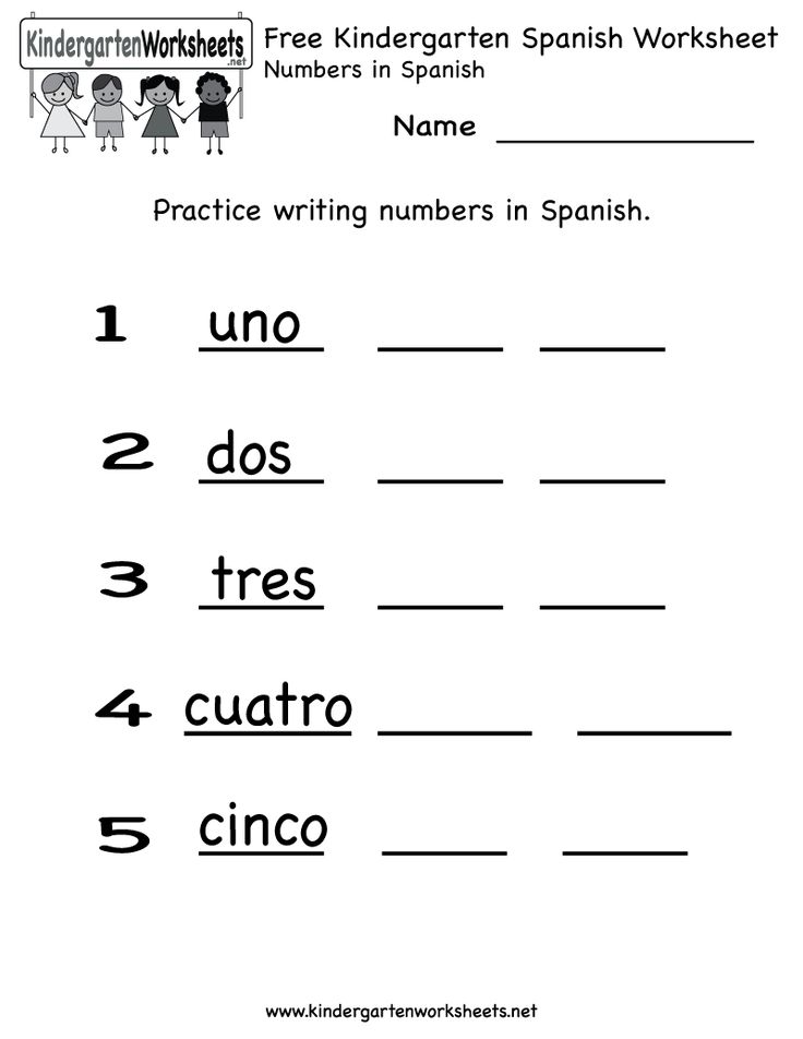 kindergarten spanish worksheet printable first grade pinterest spanish numbers spanish. Black Bedroom Furniture Sets. Home Design Ideas