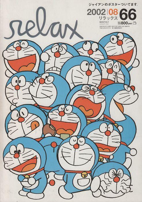 Japanese Magazine Cover: Many faces of Doraemon. Relax. 2002    (via new-feelings-deactivated2012022)