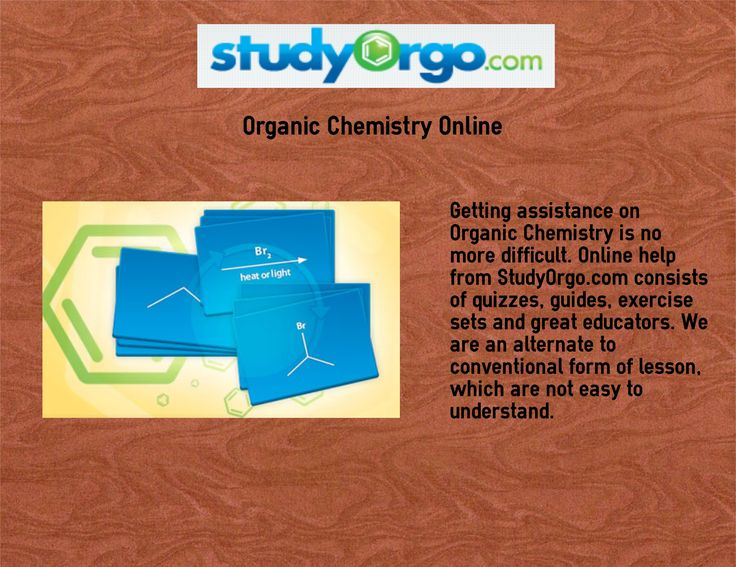 getting assistance on organic chemistry is no more difficult  getting assistance on organic chemistry is no more difficult online help from studyorgo com consists of quizzes guides exercise sets and great e
