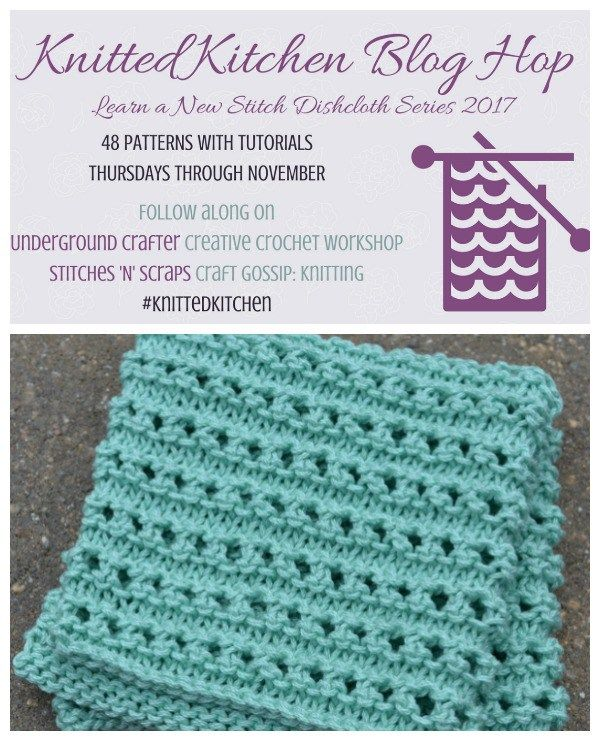 5578 best Dishcloths images on Pinterest | Knit patterns, Knitting ...