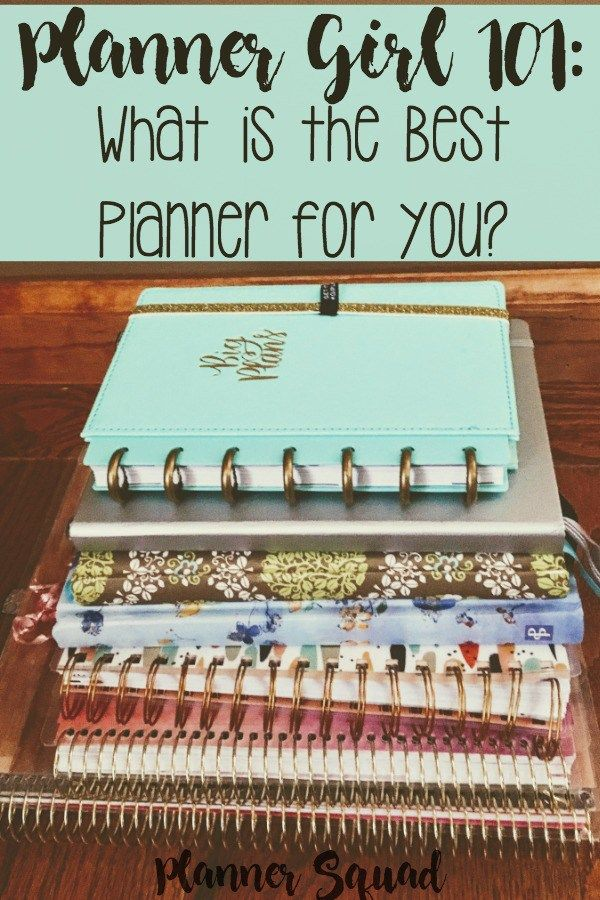Are you a new planner girl trying to figure out which is the best planner for you? This post will help! For more posts about planning visit www.plannersquad.com