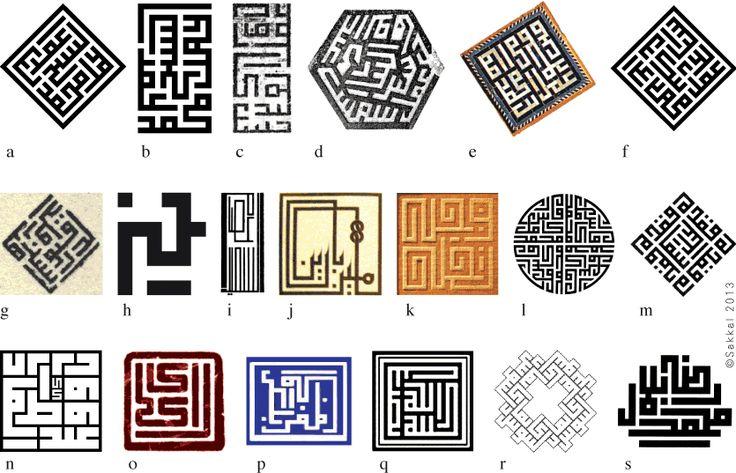 square_kufic_signatures