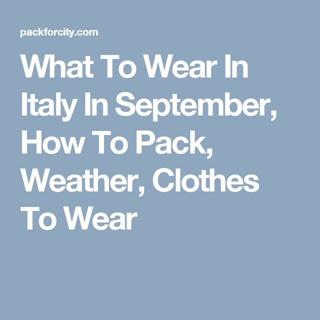 What To Wear In Italy In September, How To Pack, Weather, Clothes To Wear