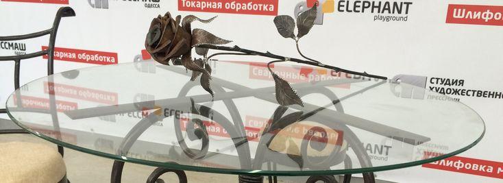 Кованая мебель, столы, стулья, столики Одесса, Киев: цена, фото. - Художественная ковка Одесса Прессмаш