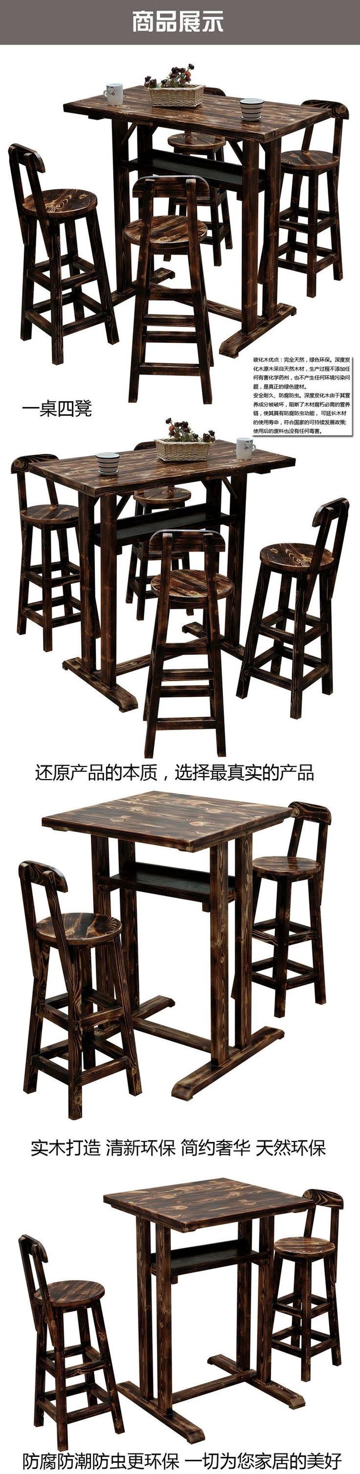 Деревянные столы карбида консервант бар и стулья делают старые цвет Бар Бар Бар пожарные Семья обеденные столы бар - Taobao
